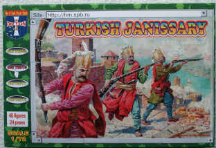 Orion Figures 1/72 OF72010 Turkish Janissary (17th Century)